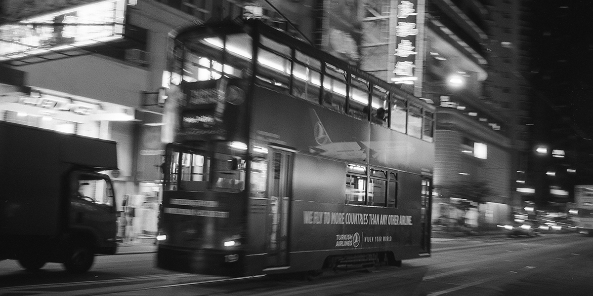 HeaderWeb-Tram