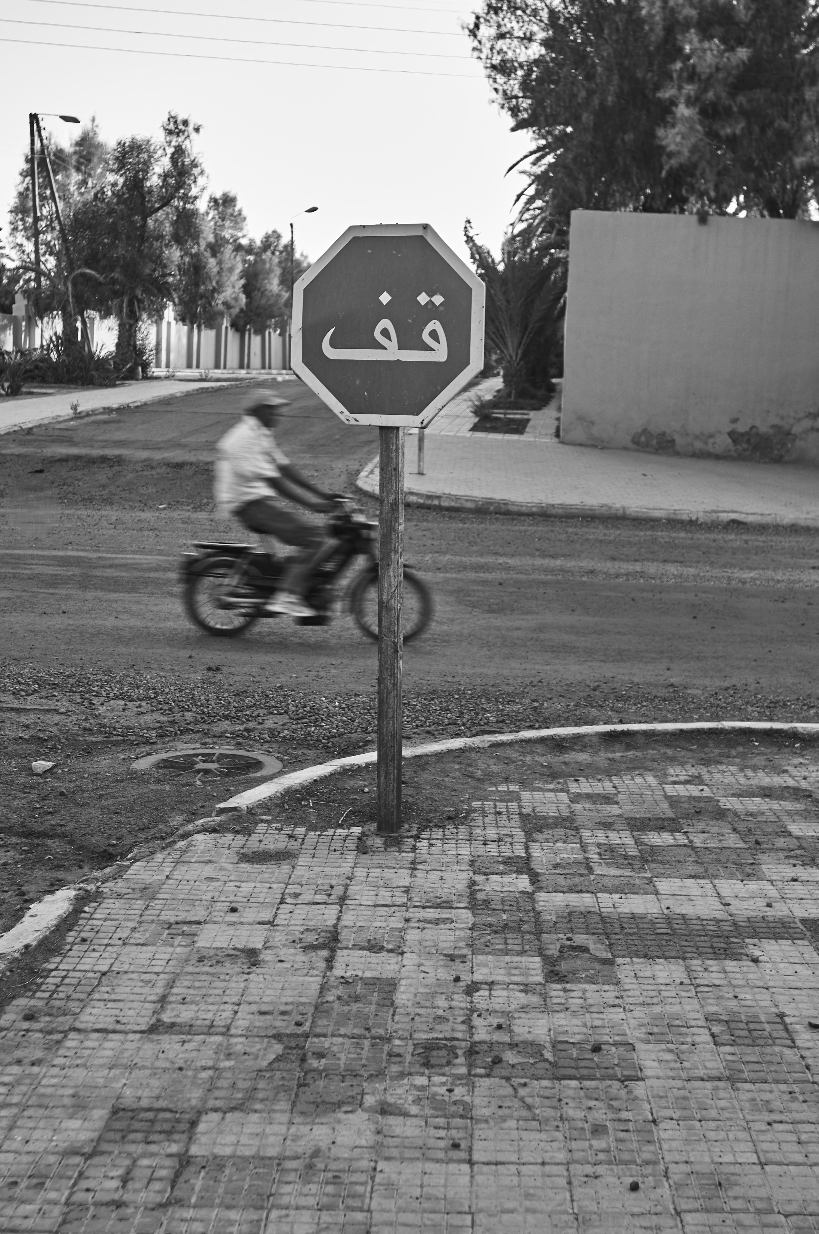 Ouarzazate07_0009